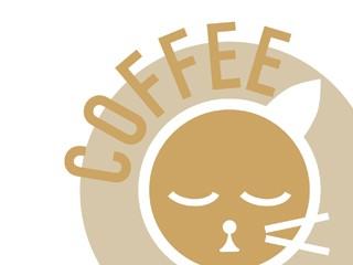 Logo-Entwicklung Café